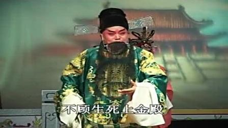 赣剧《封神榜》第一部(三)