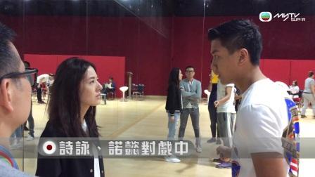 不懂撒嬌的女人 – 賤Han與Cherry對戲的二三事 (TVB)