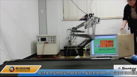 世界最快机器人竟然是它