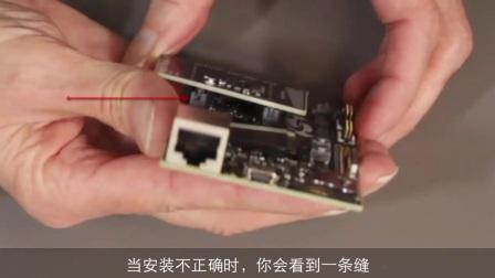 设置EFR32开发套件硬件