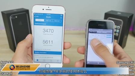 好怀念!iPhone 7 PK iPhone 2G