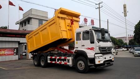 重汽斯太尔后双桥勾臂式垃圾车厂家18372209025.http://www.xzlhwcc.com