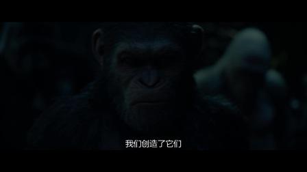 《猩球崛起3:终极之战》全球同步曝新预告   生死决战一触即发