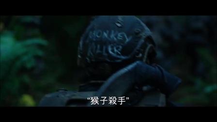 【猩球崛起3_ 终极决战】HD最終版預告全球同步大首播