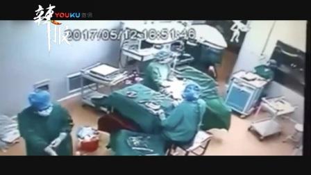 河南医生和护士在手术室互殴 其中1人连出7记重拳