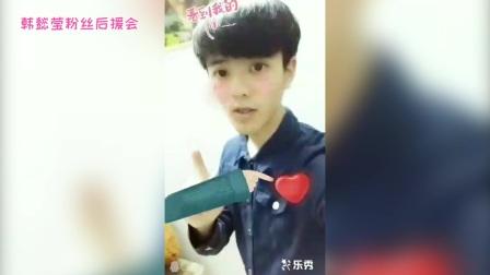 韩懿莹粉丝后援会:祝Miss大小姐生日快乐视频