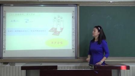 小学音乐人音版六上《波斯市场》说课 北京唐宁(北京市首届中小学青年教师教学说课大赛)