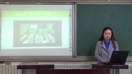小學音樂人音版五上《森林的歌聲》說課 北京婁琳(北京市首屆中小學青年教師教學說課大賽)