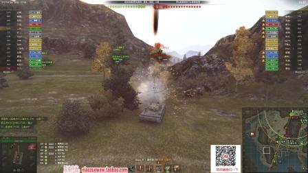 坦克世界尿座解说 3种大黄谁优谁略