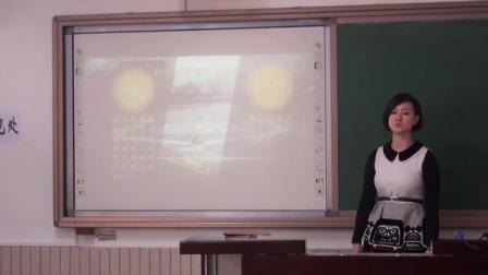 小学综合实践《开笔破蒙》说课 北京梁琪(北京市首届中小学青年教师教学说课大赛)