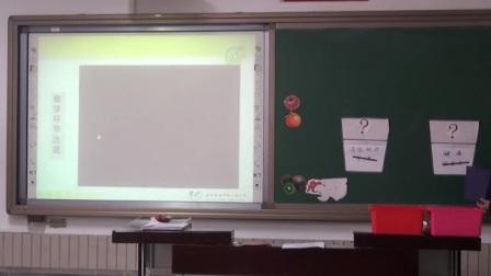 小学综合实践《神奇的VC》说课 北京綦宝珠(北京市首届中小学青年教师教学说课大赛)