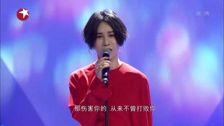 第八届中国电影导演协会年度盛典 尚雯婕压轴献唱《时间的力量》