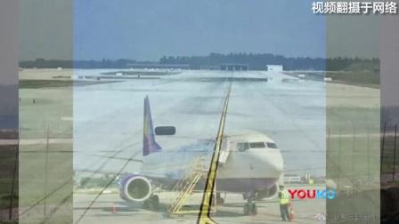 乌鲁木齐航空一客机降落郑州机场时机轮脱落