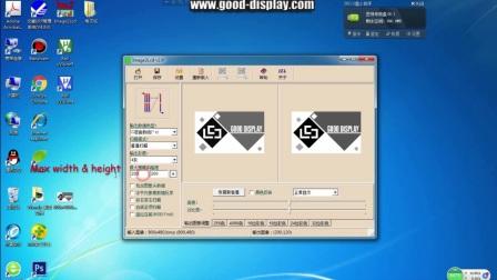 电子纸开发板 demo kit 3.5寸4.3寸6寸8寸大尺寸电子纸操作演示