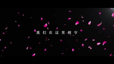 爱在情缘服等你!九阴真经情缘服专版宣传视频曝光