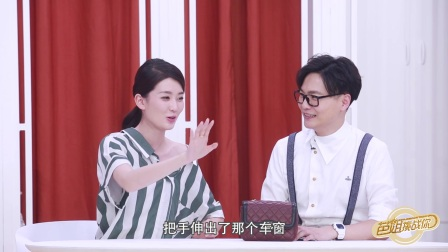 """芭姐挑战你2017:欢乐颂2乔欣最讨厌曲筱绡,关关原来也会发飙掀桌喊""""呸""""!"""