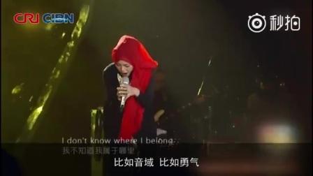 中国国际广播 茜拉 在中国让我感到无所畏惧