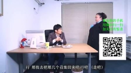 中国土豪团购越南新娘(下)