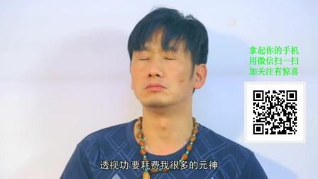 气功大师行骗害死亲生儿子(上)