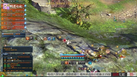 剑灵七彩-概率挑战昆仑武器 电信六区玩家