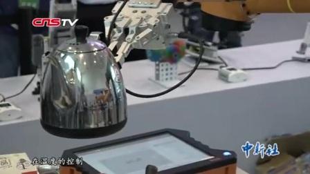 机器人变身茶艺师傅 分秒之间品味中国茶道文化