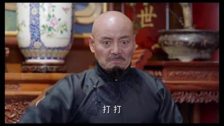 铁血军魂【m/m】家法