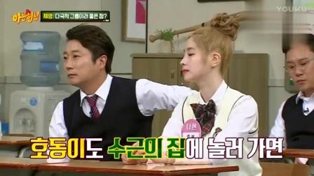 20170520 아는 형님(认识的哥哥)【JTBC韩国综艺】E76