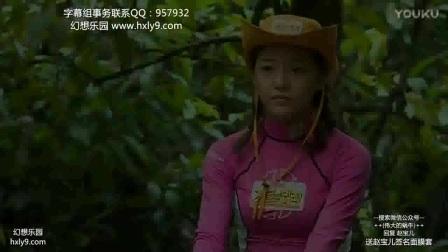 【中字】金炳万的丛林法则2017最新一期.E261.170519