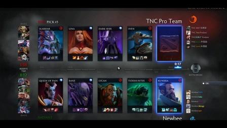 TNC vs NEWBEE - Semi-Final - StarLadder Invitational 2 DOTA 2