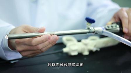 超微型无叶风扇消烟雾 微创腹腔手术更安全