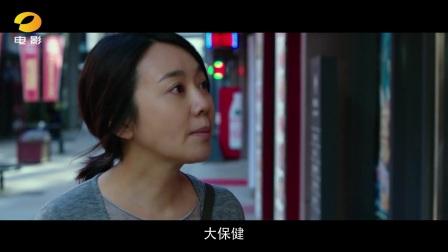 湖南电视台潇湘电影频道-《美容针》杜天皓ID