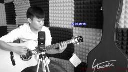 吉他弹唱教学《一生所爱》 卢冠廷吉他谱 友琴吉他教室