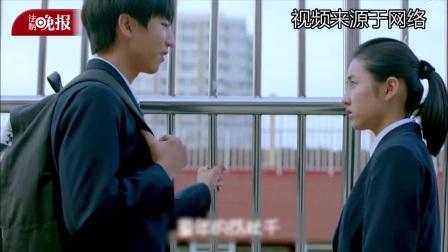 王俊凯备考难清静 班主任好心疼