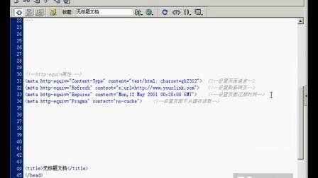 I057-HTML 基础及应用026