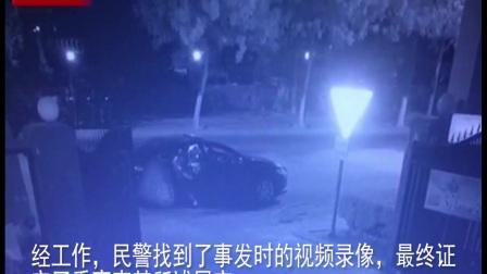 """专车司机""""疑似""""绕路被骂急 追撞乘客被拘"""