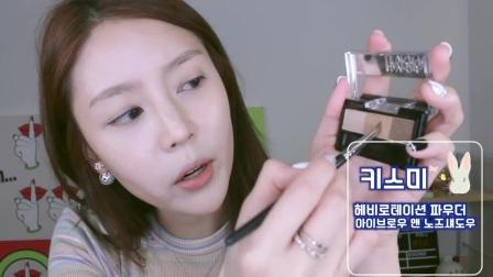 BoA Makeup Kpop Star