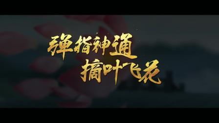 江湖问鼎,决胜荣耀之巅!大话西游手游群雄逐鹿PK赛火热开战!