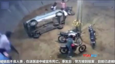 印度杂技表演中汽车突然失控坠落 砸死摩托车手