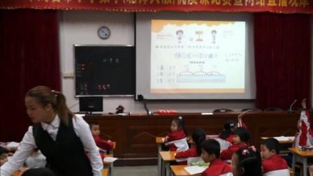 《分苹果》北师大版小学二年级数学-梁敏玲