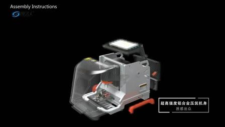 秃鹰Xhrose-mini cx007便携式数控钥匙机视频