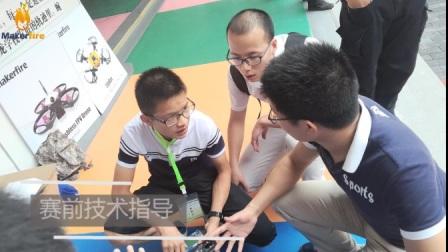 深圳龙岗区中小学生FPV穿越无人机竞赛-Makerfire Armor 90