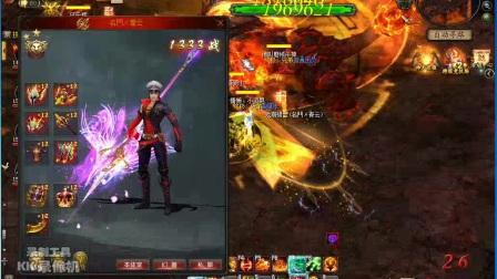 大虾玩魔域:熔火圣殿地狱级别