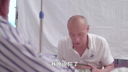 郑云工作室 小伙想吃霸王餐?老板娘怒了!