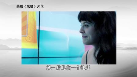 高晓松YY未来世界(上)