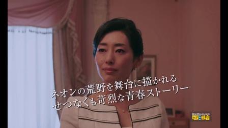 菅田将晖主演《啊,荒野》先行版预告片『あゝ、荒野』2017