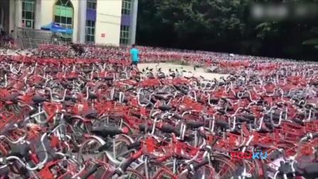 震憾场面!实拍广东深圳一废弃大楼广场共享单车扎堆