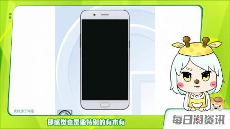 iPhone 8及新iPad Pro保护壳曝光 247万天价威图手机成京东镇店宝【潮资讯】