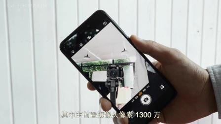 360 N5S 上手:可能是第一部「好看」的 360 手机