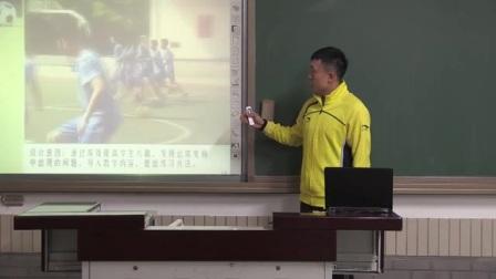 中学体育人教版八年级《足球运球—脚内侧、脚背外侧运球》说课 北京付冠奇(北京市首届中小学青年教师教学说课大赛)