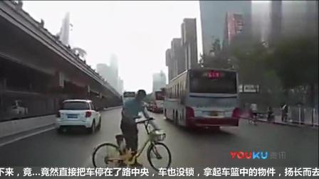 男子马路中间停放共享单车 网友:直接黑名单